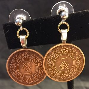 Jewelry - Vintage Japanese coins on post earrings